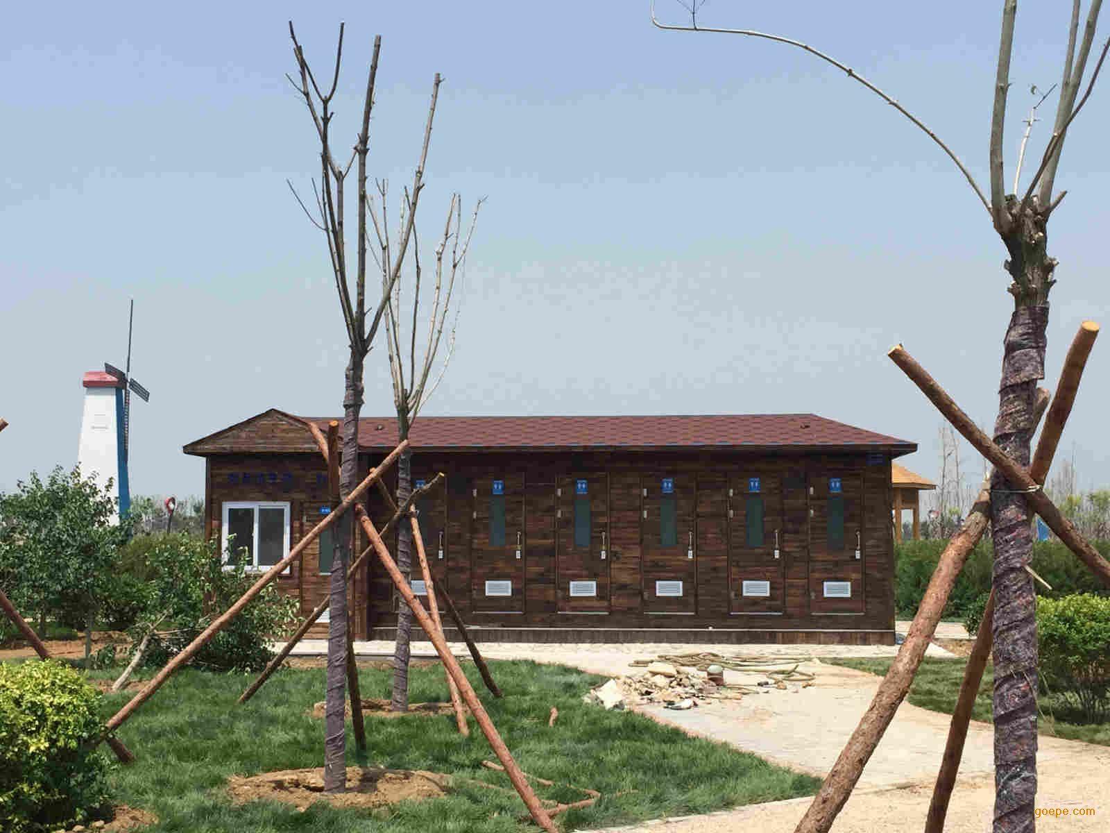 河北唐山防腐木景观厕所景区移动厕所-景区卫生间