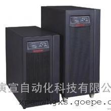 山特MT1000系列UPS智能上网型