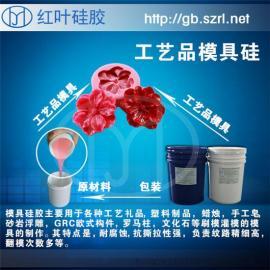 食品级液态AB硅胶