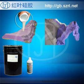 室温硫化液体硅胶厂