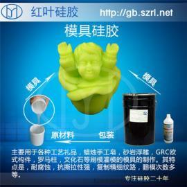 双组份缩合型液体硅胶