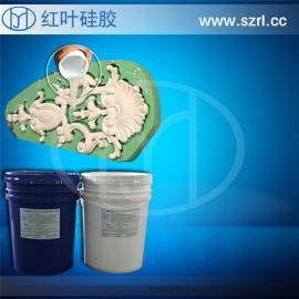 加成型工业硅胶