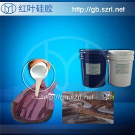 加成型工业硅胶原料