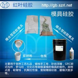 高抗撕裂的模具硅�z/硅�z模具原材料