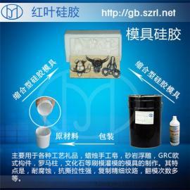 工艺品硅胶模具模具硅胶
