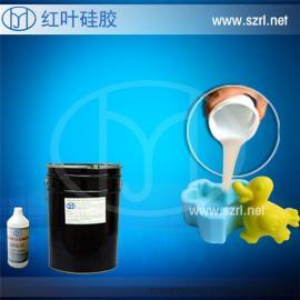 液态硅胶价格