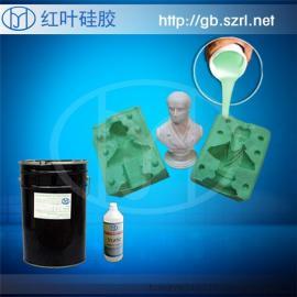 耐高温液体硅胶
