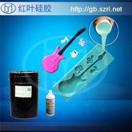 不饱和树脂工艺品液体模具硅胶