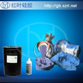 室温硫化双组份AB硅胶