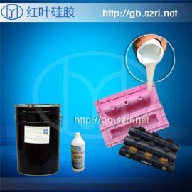 加成型液体硅胶原料