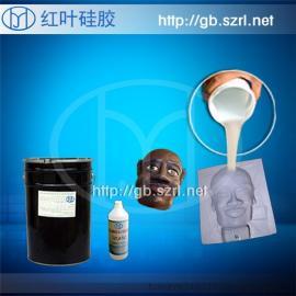 环保无毒双组份液体硅胶