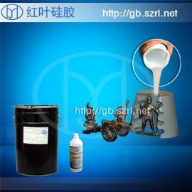 精密铸造模具硅橡胶/模具硅胶/液体硅胶