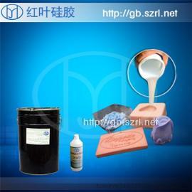 耐高温液体硅胶厂家