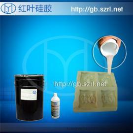 做军工零部件模具用耐高温透明硅胶