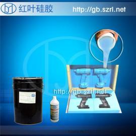 半透明的模具硅胶/半透明的模具硅橡胶