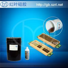 电子元器件灌封液体硅胶