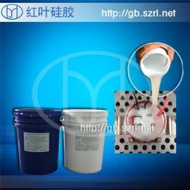 电源模块密封硅胶液体硅橡胶