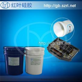 电子元器件耐老化硅胶液体硅胶