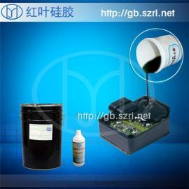 电子元器件防潮绝缘硅胶液体硅胶