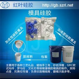 人体模特模型液体硅胶