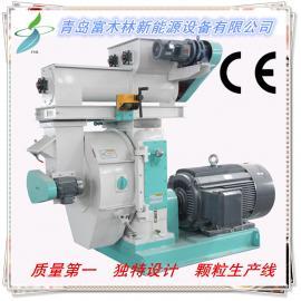 山东现货供应420新型环模颗粒机/高产高效高品质颗粒机设备