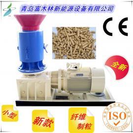 自主研发柴油机平模颗粒机 山东高品质低功率农作物秸秆颗粒机