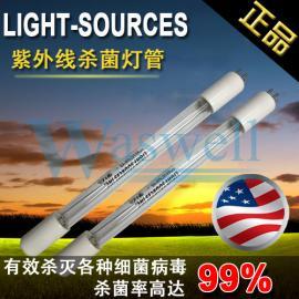 美国lightsources纯净水专用紫外线消毒杀菌灯