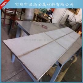 厂家定做烧结多孔焊接大板300*1000