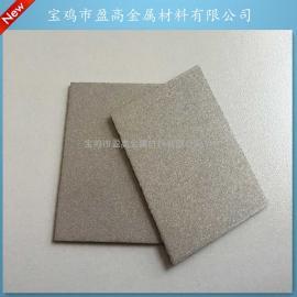 供应不锈钢粉末烧结滤片|钛过滤方片