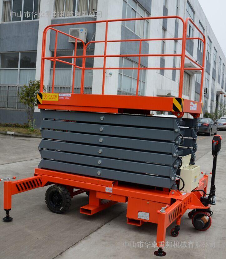 6米驱动是移动升降机 电瓶式四轮液压升降平台