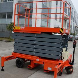 9米驱动式剪叉升降机厂家 华卓重邦 电动高空作业车