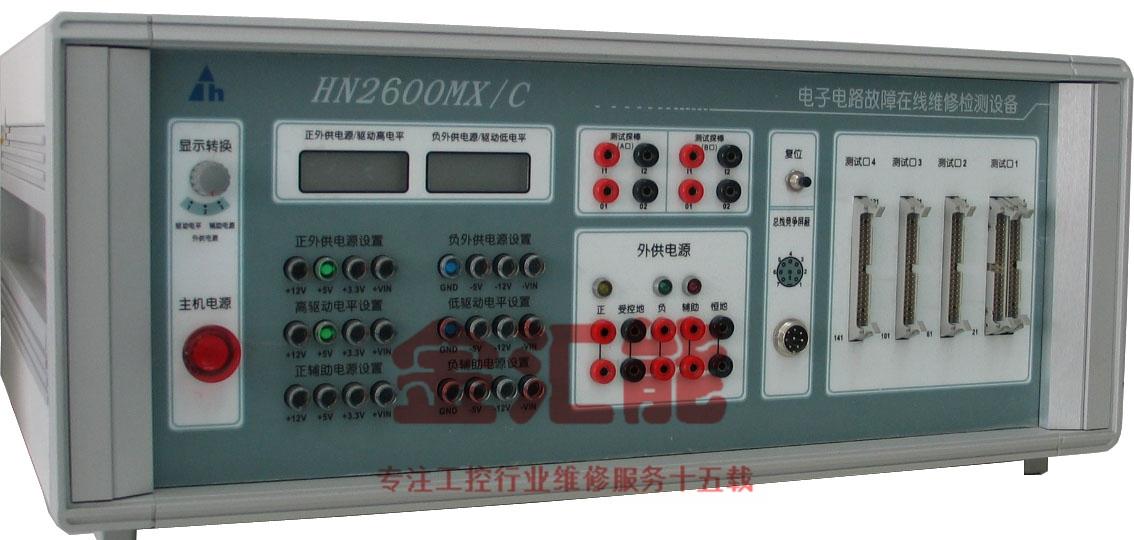 汇能hn2600mx/c电路在线测试仪