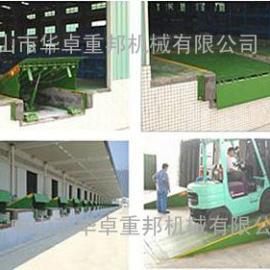 固定登车桥 仓库装卸货平台 高度调节板 中山厂家制定
