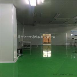 专业无尘车间设计施工、净化车间、洁净车间、洁净室、无尘室