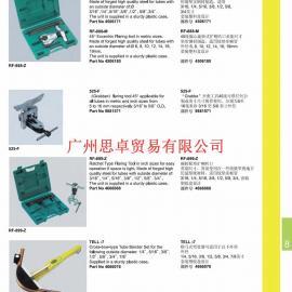 电子支管仪DIGIMON4