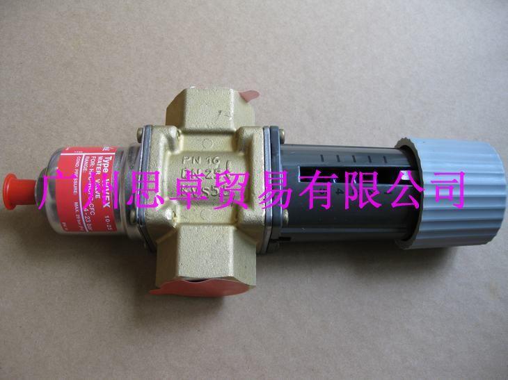 WVFX10-25丹佛斯水量调节阀
