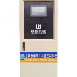 表面抛光机,镜面抛光机,金属镜面抛光设备USM-300金属表面加工�