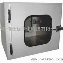电子互锁传递窗 普通钢板烤漆传递窗 无尘室专用传递窗