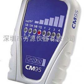 便携式在线检测铜箔测厚仪CMI95M