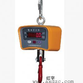 100kg小型手持电子吊钩秤价格