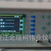瑞柯多环境粉体流变分析系统FT-3700