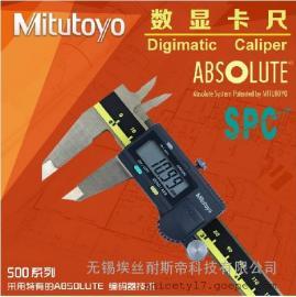 日本三丰Mitutoyo 数显卡尺 500-181
