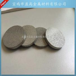 供应不锈钢粉末烧结滤圆片