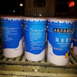 水泥基渗透结晶型防水涂料大量供应