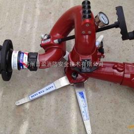 PLY移动式消防泡沫炮优质厂家批发