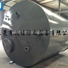 20吨工业烧碱储罐  化工碳钢储罐厂家  浓硫酸储罐销售