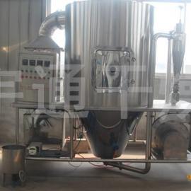 ZLPG-150中药浸膏喷雾式干燥机