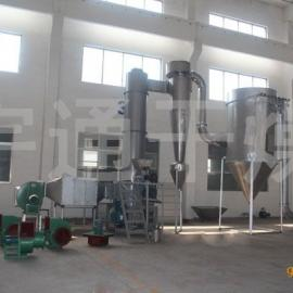 代森锌烘干机旋转干燥机 农药闪蒸干燥机