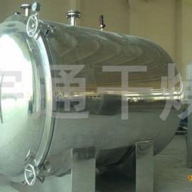 ZPG-6000耙式干燥机