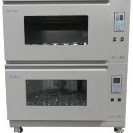 上海博珍BZ-2402叠加式恒温细胞培养振荡摇床